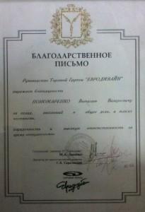кондиционеры Саратов