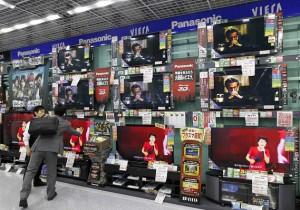 Магазины электроники Токио